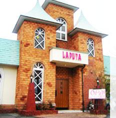 美濃の美容院ラピュタ外観写真